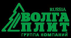 ГК ВОЛГА-ПЛИТ